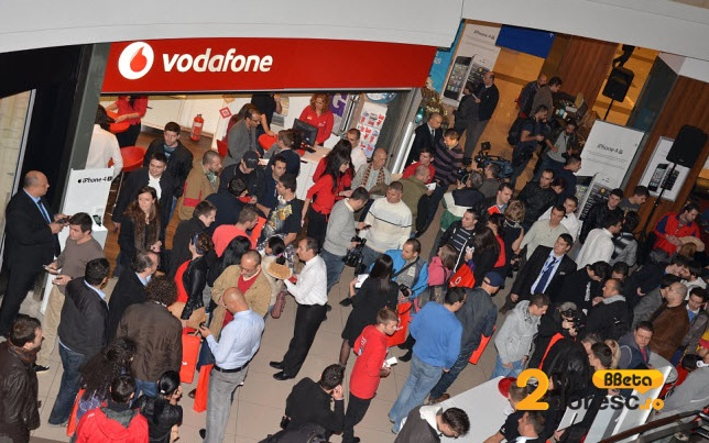 vodafone romania black friday