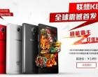 Lenovo K80 – Concurent direct cu ASUS Zenfone 2 (si extrem de asemanator)