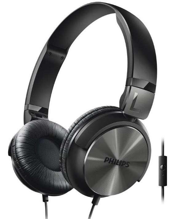 Philips DJ Style