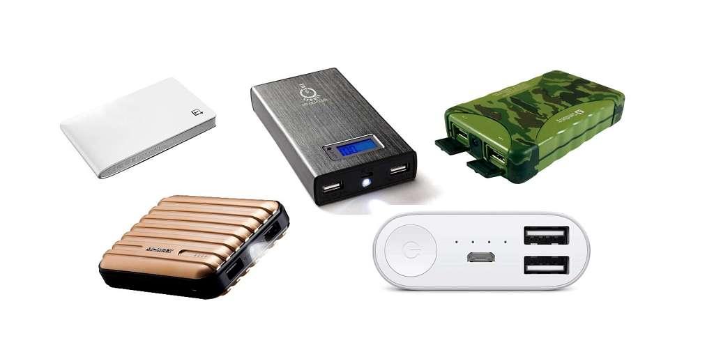 Baterii externe pentru telefoane mobile, tablete și multe alte dispozitive portabile